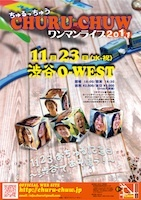 20111123_l.jpg